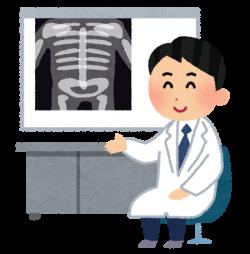 医療機関での診断